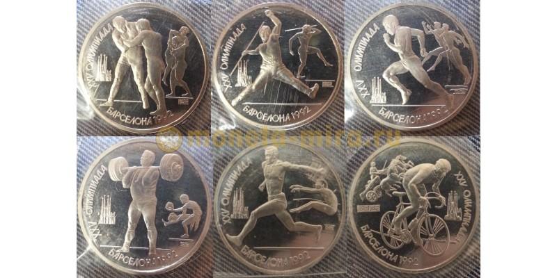 Набор из 6 монет 1 рубль СССР 1991 г. Олимпиада в Барселоне 1992 г. в родной запайке