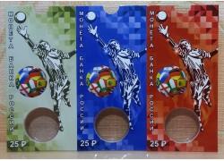 Три буклета (блистера) для 25 руб. монет в честь ЧМ по футболу 2018