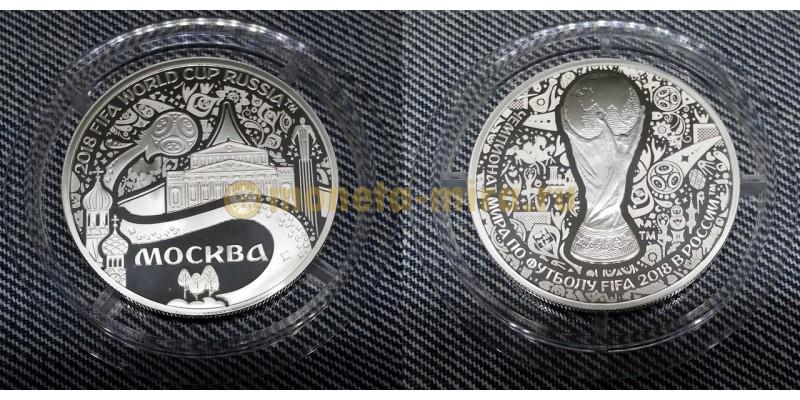 Официальная серебрянная медаль  2018 г. Города ЧМ по Футболу - Москва