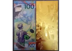 Две 100 рублевые банкноты 2018 г. - сувенирная и официальная