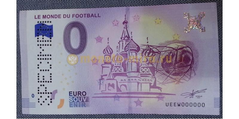 Официальный спец выпуск 0 евро 2018 г. - Москва Образец, ограниченный тираж
