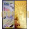Две 100 рублевые банкноты - сувенирная и официальная