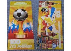 Сувенирная золотистая банкнота 100 рублей 2018 г. ЧМ в России