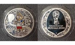 Официальная серебрянная медаль 2018 г. ЧМ по футболу, волк забивака - цветная
