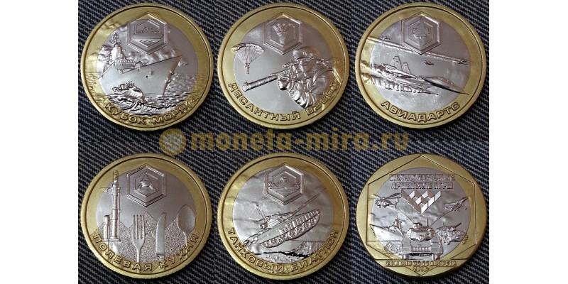 Набор из 5 монетовидных жетонов 2018 г. Международные  Армейские игры