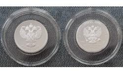 1 рубль 2018 г. серебро 925 пр.- Росреестр