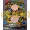 Официальный буклет с монетой 25 рублей 2018 г.  Армейские игры и жетоном