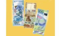 Набор из 3 памятных банкнот 100 рублей 2014-2018 гг.  - Сочи, Крым, Чемпионат Мира