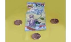 Набор из 3 монет 25 руб. и 1 банкноты 100 руб. посвященные ЧМ по футболу 2018