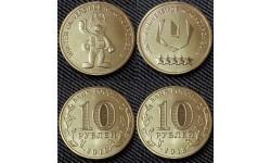 Набор из 2 монет 10 рублей 2018 г. Универсиада в Красноярске 2019