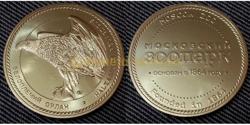 Монетовидный жетон серия Московский зоопарк, Белоплечий орлан