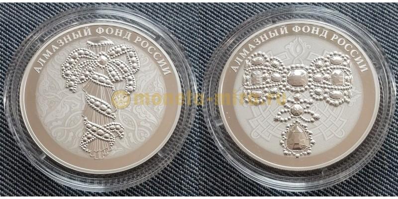 2 монеты 3 рубля 2017 г. Алмазный Фонд России, серебро 925 пр.