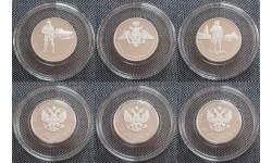 Набор из 3 монет 1 рубль 2017 г. Мотострелковые войска - серебро 925 пр.