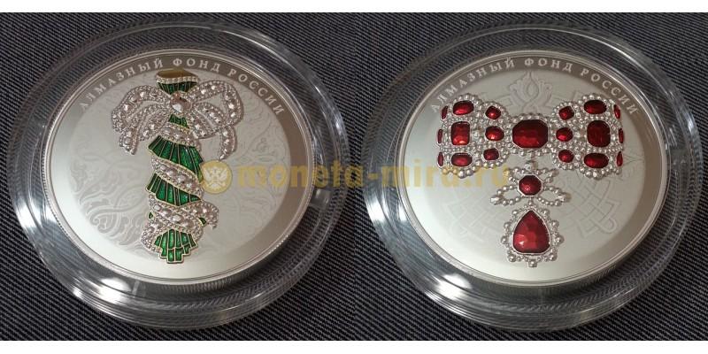 2 монеты 25 рублей 2017 г. Алмазный Фонд России, серебро 925 пр.
