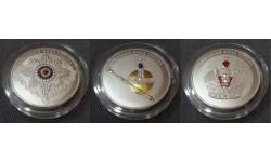 Набор из 3 монет 25 рублей 2016 г. Алмазный Фонд России, серебро 925 пр.