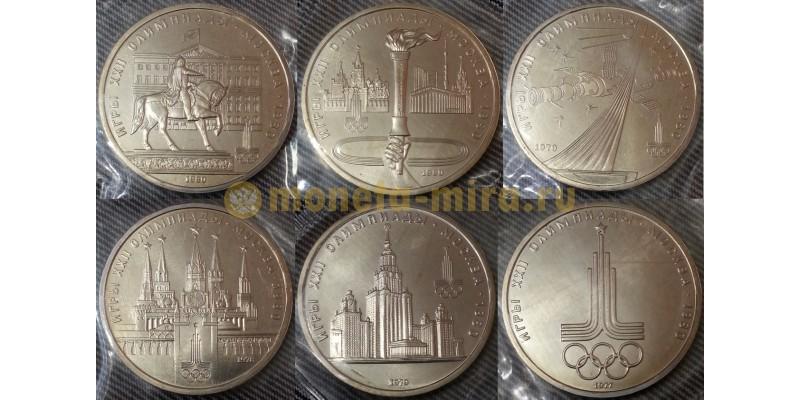 Набор из 6 монет СССР 1977-1980 гг.. 1 рубль - олимпиада 80 в родной запайке
