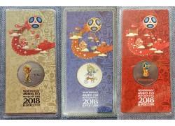 Набор из 3 монет 25 рублей 2017 г. ЧМ 2018, цветные в блистере