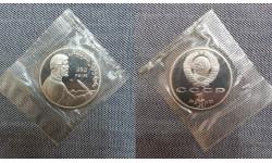 1 рубль СССР 1991 г. Низами Гянджеви, в запайке