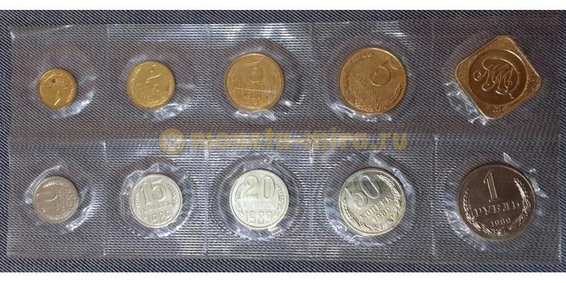 Годовой набор монет СССР 1989 года, ММД - №2