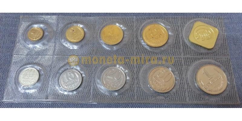 Годовой набор монет СССР 1989 года, ММД - №3