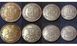 Набор из 4 монет России 1993 г. Шпицберген (Арктикуголь)