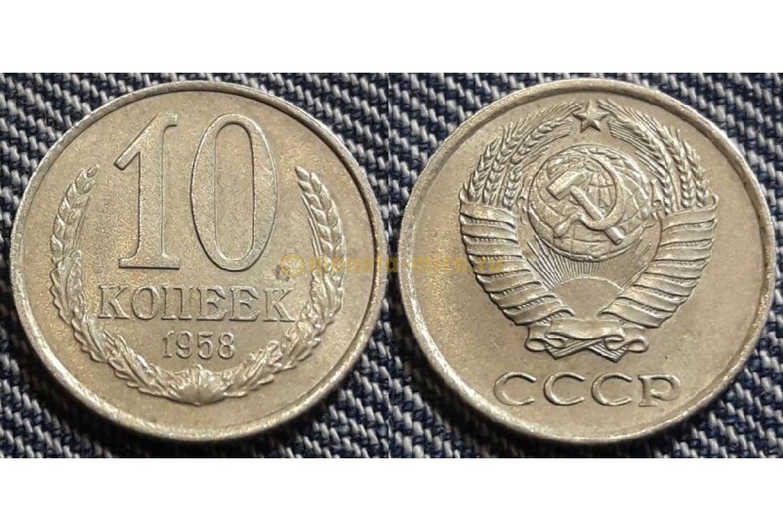 фото и отличия советских монет было