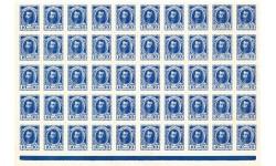 Расчётный знак в 10 копеек 1915 г. Лист 50 штук