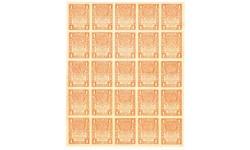 Расчётный знак в 1 рубль 1919 г. Лист 25 штук