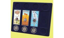 Планшет для 8 монет 25 р. в двух вариантах и 4 серебряных монет 3 р. в капсулах