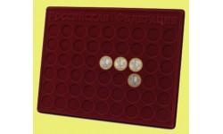 Планшет для 10-рублевых монет серии Российская Федерация, без капсулах