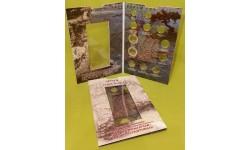 Капсульный альбом для всех монет и банкноты - Крым и Севастополь
