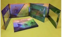 Альбом для 3-х памятных банкнот 100 рублей - Сочи, Крым, Футбол