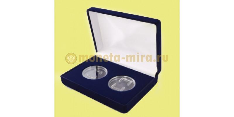 Футляр на 2 монеты в капсулах диаметром 46 мм.