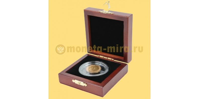 Деревянный футляр Classic для одной монеты в капсуле д. 44 мм.
