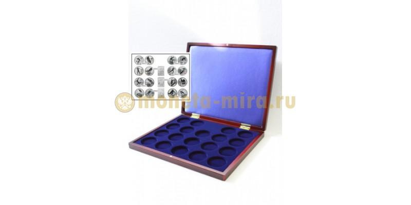 Футляр для 19 серебряных монет Сочи 2014 в капсулах д. 46 мм.