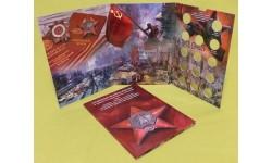 Капсульный альбом для памятных 5-рублевых монет России