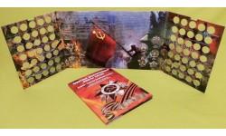 Капсульный альбом для монет 10 рублей из серии Города Воинской Славы