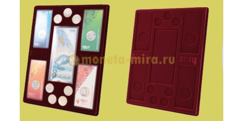 Планшет для 1 банкноты в чехле, 4 монет в блистере и 7 монет Сочи-2014 без капсул