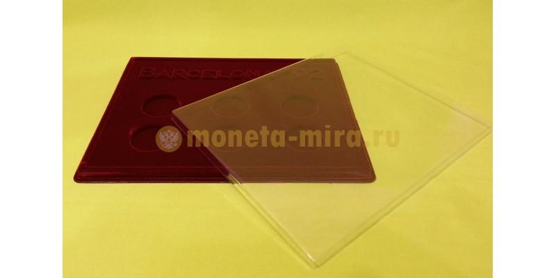 Планшет для 6 монет из серии Barcelona-92, в капсулах d-44 мм.
