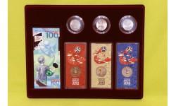 Планшет с набором монет 25 рублей и банкнотой 100 рублей ЧМ 2018
