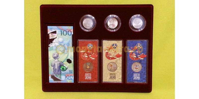 Планшет для 3 монет 25 руб. в капсулах, 3 монет 25 руб. в блистере и банкноты ЧМ 2018