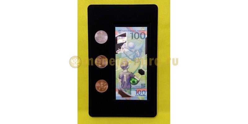 Планшет для 3 монет 25 р. без капсул и банкноты в чехле FIFA 2018