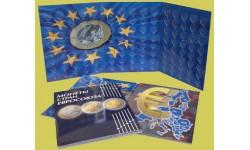 Два альбома для хранения курсовых монет Евро разных стран