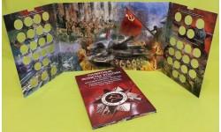 Капсульный альбом для 40 монет России - 70 лет победы в ВОВ (5 и 10 рублей)