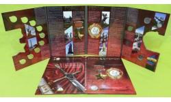Капсульный альбом для  9 юбилейных монет 2 рубля серия Города Герои и 4 жетонов