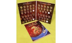 1 и 5 копеек с 1997-2014 г., два монетных двора ММД и СП с альбомом