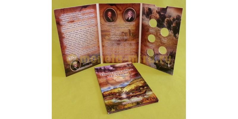 Капсульный альбом для монет 5 центов из серии Сакагавея, Путешествие на Запад