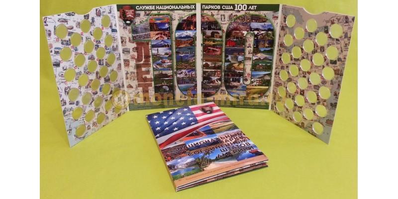 Альбом для 25-центовых монет США серия: Национальные Парки