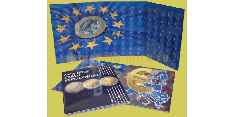 Один альбом для хранения курсовых монет Евро