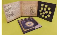 Капсульный альбом для 13 памятных монет Придестровья серия: Знаки Зодиака